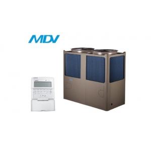 Модульный чиллер MDC-SS65  RN1L (со спиральным компрессором Aqua Tempo Super)