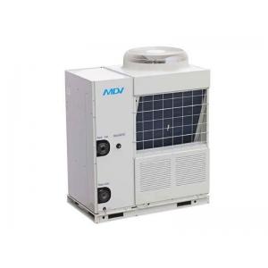 Модульный чиллер MDGCL-F30W  RN1 (со спиральным компрессором Aqua Tempo Power)