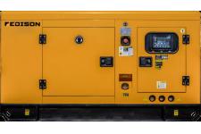 Дизельный генератор CUMMINS EDC-70